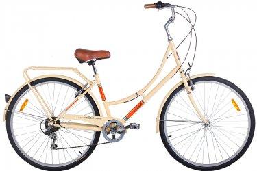 Bicicleta 700 Imperial 7V Com Bagageiro (Bege) - Mobele