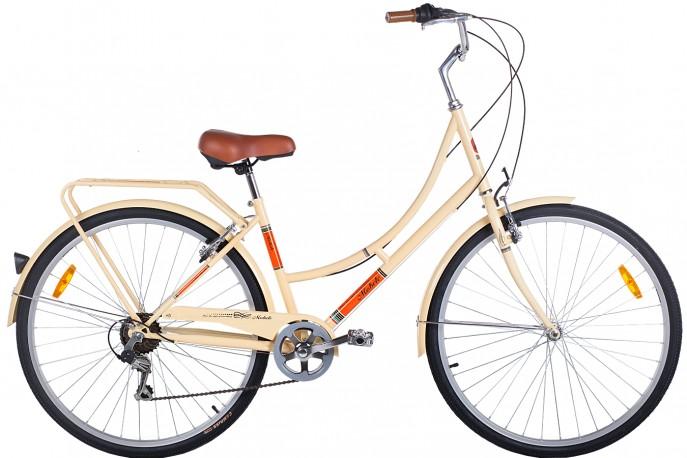 Bicicleta 700 Imperial 7V Com Bagageiro Bege - Mobele
