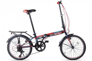 Bicicleta 20 Dobrável FD200 7V - MBL
